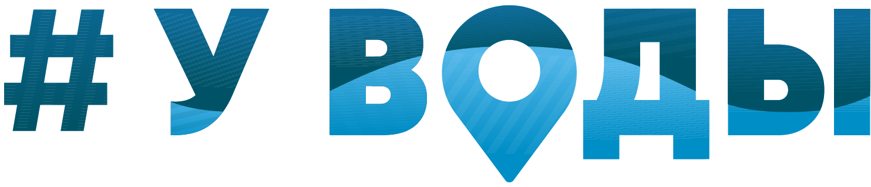 logo_voda